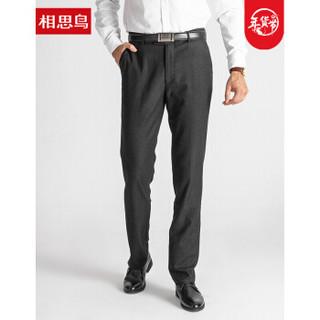 相思鸟 HNK022S 男士休闲长裤
