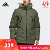 adidas 阿迪达斯  SDP Jacket Fur 男子户外棉夹克 深绿色 M