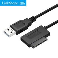 连拓(LinkStone)USB转SATA(7 6P)光驱转换器 笔记本电脑外置DVD移动光驱盒转接线 USB2.0易驱线 E654A