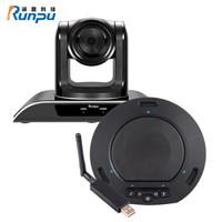 Runpu 润普 RP-T2 中型视频会议室解决方案