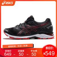 ASICS亚瑟士 稳定透气跑步鞋男运动鞋 轻量跑鞋 GT-3000 黑色