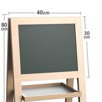 小帝人 儿童双面磁性画板 80cm
