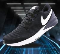NIKE 耐克 AIR ZOOM STRUCTURE 22 男士跑步鞋 AA1636-002