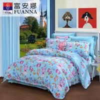 富安娜家纺 儿童学生纯棉四套件 床上用品动漫卡通童趣套件