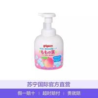 贝亲桃子水精华泡沫洗发沐浴二合一450ml