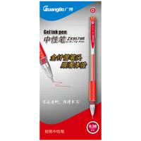 GuangBo 广博 ZX9579R 中性笔 0.38mm 红色 12支 *3件