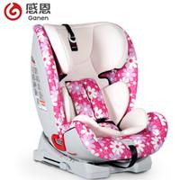 感恩(ganen)儿童汽车安全座椅 larky系列半人马座宝宝座椅 9个月-12岁 小魔仙