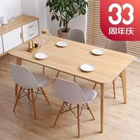 A家家具 餐桌椅北欧简约时尚小户型餐厅家具 一桌六椅(配140CM餐桌)(单餐桌140cm 默认)