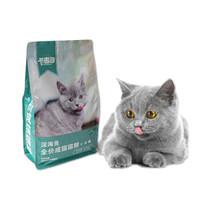 卡吉哆 深海鱼 全价成猫猫粮 2.5kg