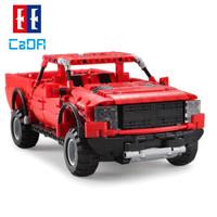 CaDA 咔搭 双鹰积木玩具 C51005 遥控皮卡车模型 549颗粒