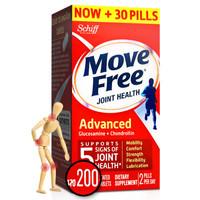 Move Free 益节维骨力氨糖软骨素 红瓶 200粒 *3件