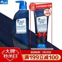 海飞丝冬季专研款 洗发水500g+润发乳+人形立牌