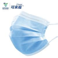 25日上新 可来福 医用外科口罩  独立包装 10只