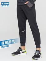 DECATHLON  8551885 男士运动裤