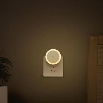 小米 米家 插电夜灯 床头灯 自动感应发光 小夜灯光敏感应床头灯婴儿喂奶灯起夜灯  插座专用