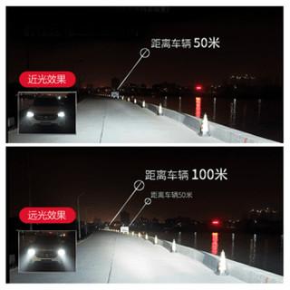 途虎定制 T1 Plus 汽车LED大灯 9012/HIR2 6000K 一对装 白光