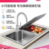 方太YI/Y1L水槽洗碗机全自动家用嵌入式智能水槽一体小刷碗机家电