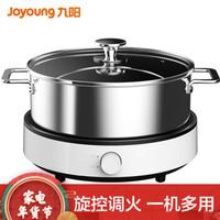 九阳 H22-HG80 电陶炉 玉白色