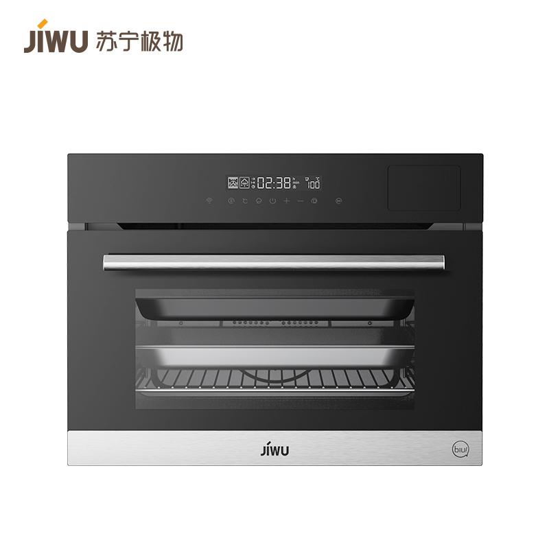蘇寧極物 小Biu SKTD50A-JW01 50升 蒸烤箱 黑色