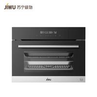 苏宁极物 小Biu SKTD50A-JW01 50升 蒸烤箱 黑色