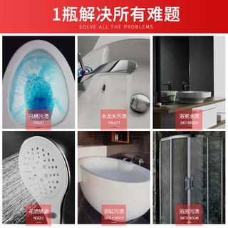 Kao 花王 魔术灵 浴室清洁剂 柠檬清香 500ml