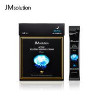 JMsolution 活力水母保湿睡眠面膜 4ml*30片