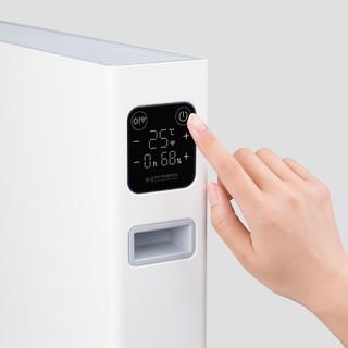 smartmi 智米 DNQZNB05ZM 1S 电暖器 智能版