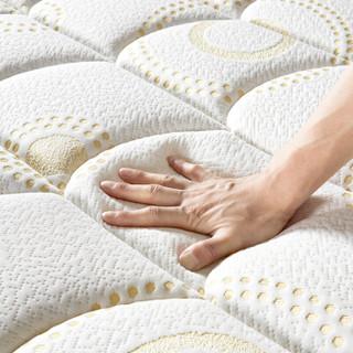 KUKa 顾家家居 梦想垫系列 M0001C 弹簧乳胶床垫 舒适版 1.8*2.0m