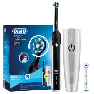 Oralb 欧乐B 成人3D声波震动充电式牙刷博朗精工 P2000  带着爸爸去留学同款