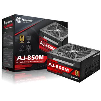 Apexgaming 艾湃电竞 AJ-850M 电脑电源 金牌(90%)850W 全模组化