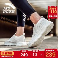 ANTA安踏跑步鞋男鞋运动鞋2020春季新款正品网面透气跑鞋休闲鞋11825588 *3件