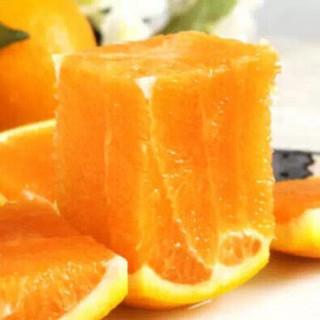 邻和 江西赣南脐橙 净重4.5斤 果径65-75#