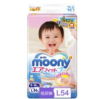 尤妮佳MOONY大号婴儿纸尿裤尿不湿L号L54片
