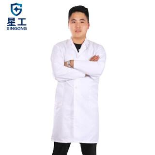 星工(XINGGONG)男女长袖白大褂 医用学生实验室食品卫生工作服搬运工劳保服XG-DG2 XXXL码