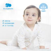 丽婴房婴儿衣服 *4件