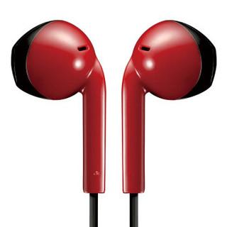 杰伟世(JVC)HA-F15BT 无线蓝牙手机耳机立体声耳麦超轻商务休闲通用型颈戴式  红色