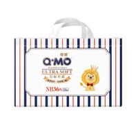Q MO 奇莫 ACC00209 通用纸尿裤NB36片(5kg以下)
