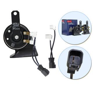电装(DENSO) 汽车喇叭 蜗牛双插喇叭+非电装配线  只用于双喇叭 (福特/神行者/凯迪拉克/08后君威/君越/英朗)