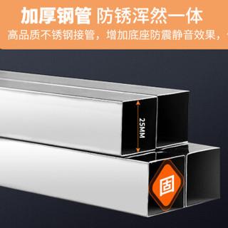 帝坤 dikun 空调底座 柜式圆柱形空调底座格力美的扬子奥克斯通用加高23-26cm稳固不锈钢八脚(DK-20-8J)