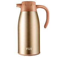 富光FGA 鹰趣系列大容量保温杯具 304不锈钢真空家用家居保温壶2L金色(DCZ181003-2000)