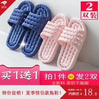 (两双装)防滑浴室镂空凉拖鞋(鞋码偏小,建议拍大1-2码)*2