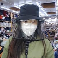 倘齐龙 面罩款渔夫帽防护帽