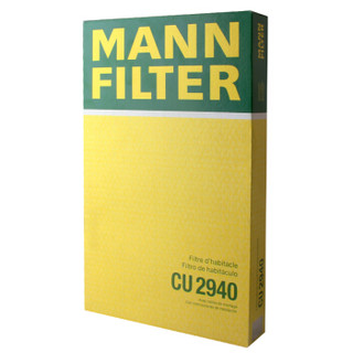 曼牌(MANNFILTER)空调滤清器/空调滤芯CU2940(标致308/408/307/雪铁龙C4L/世嘉/凯旋/C4世嘉/DS6/DS5LS)