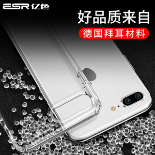 亿色(ESR) 苹果7/8 Plus手机壳防摔 手机壳iPhone7 plus/8 Plus手机壳全包保护套 透明硅胶强保护软 原护-白