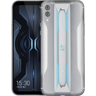 黑鲨游戏手机2 Pro 12GB+512GB 冰魄灰 骁龙855Plus 屏幕压感 极速触控 全面屏 双卡双待 4G全网通