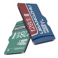 锂帮主 128GB TF内存卡