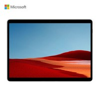 Microsoft 微软 Surface Pro X 13英寸 二合一平板笔记本 典雅黑(SQ1、16G、512G、LTE )
