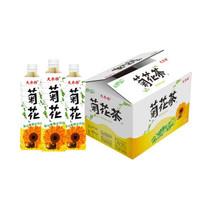 大参林 罗汉果菊花凉茶植物清凉饮料 500ml*15瓶