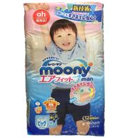Moony 尤妮佳 婴儿纸尿裤 XL44片男  增量版