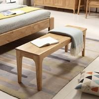 一米色彩 北欧实木长条凳床尾凳 1.2m